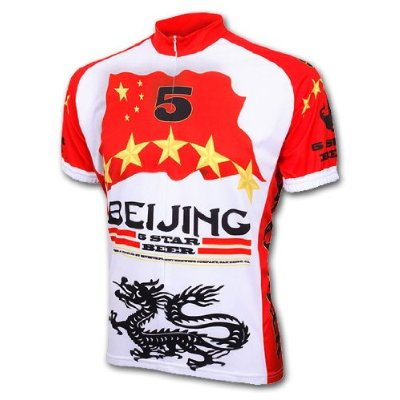 Beijing Cycling Jersey