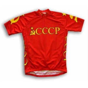 Russian CCCP Cycling Jersey