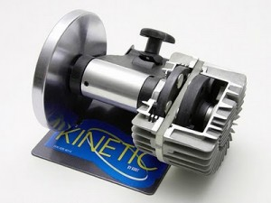 Kurt Kinetic magnetic coupling